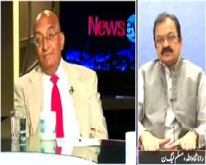 News Eye (Dialogues with India & Other Issues) – 19th August 2015