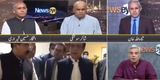 News Eye (Did the Election Commission Take Money From The Opposition?) - 10th September 2021
