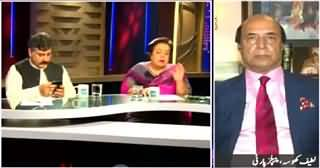 News Eye (Difference Between Fake & Unverified Votes?) – 11th May 2015