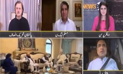 News Eye (Differences Between PMLN And PPP) - 25th May 2021