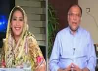 News Eye (Discussion on Current Issues) – 13th July 2016