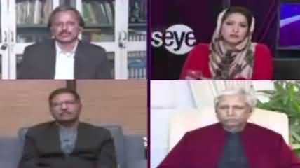 News Eye (Discussion on Current Issues) – 14th March 2018