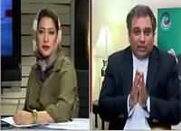 News Eye (Discussion on Current Issues) – 24th November 2016