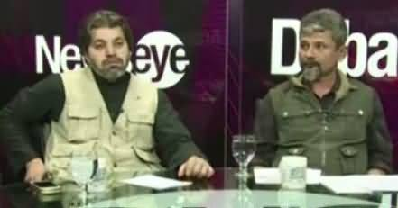 News Eye (Discussion on Current Issues) – 6th November 2017