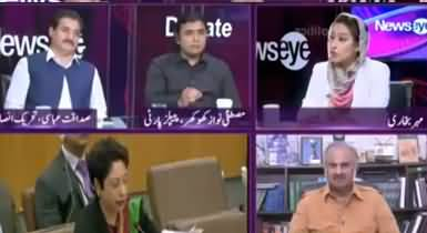 News Eye (Discussion on Different Issues) - 30th September 2019