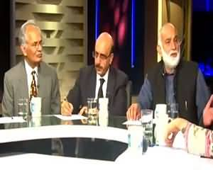News Eye (Discussion on Latest Issues) – 10th June 2015