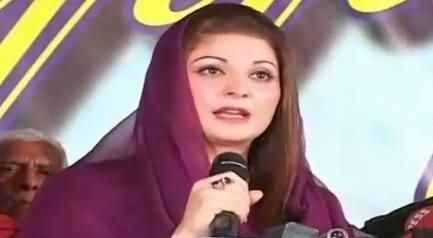 News Eye (Documentary on Maryam Nawaz's Life) – 28th February 2017