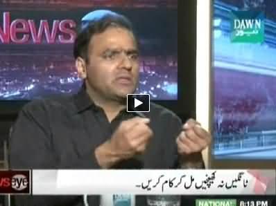 News Eye (Don't Pull Our Legs, Let Us Work - Nawaz Sharif) - 24th June 2014