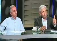 News Eye (Dosron Ke Ehtisab Ke Liye Sab Tayyar) – 11th April 2016