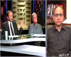 News Eye (Dr. Asim Hussain in Rangers Custody) – 1st September 2015