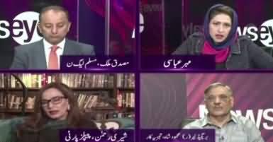 News Eye (Drone Hamle, Pakistan Ki Khud Mukhtari?) – 17th October 2017