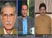 News Eye (Earthquake: Malakand Mein Sab Se Ziada Tabahi) – 26th October 2015