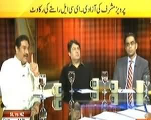News Eye (ECL Pervez Musharraf Ki Azadi Mein Rukawat) - 31st March 2014