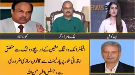 News Eye (ECP's Opposition to EVM: PTI Govt Prepares to Battle Multiple Fronts) - 15th September 2021