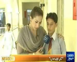 News Eye (Eid Ki Khushiyan Yateem Bachon k Naam) - 17th October 2013