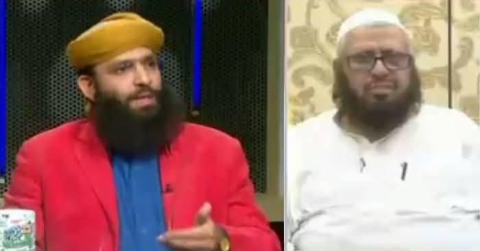 News Eye (Eid Milad Un Nabi) – 12th December 2016