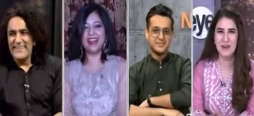 News Eye (Eid Special With Shafaat Ali, Mehwish Bhatti, Mustafa Chaudhry) - 22nd July 2021
