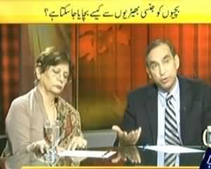 News Eye (Ek Saal, 3861 Bachay Aur Bachiyan Jinsi Ziyadti Ka Shikar) - 4th December 2013