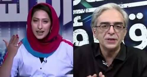News Eye (Election Campaign & Terrorism) – 16th July 2018