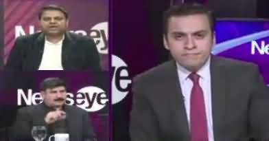 News Eye (Election Se Pehle Dhandli) – 28th February 2018