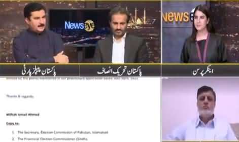 News Eye (Electoral Reforms: Govt Vs PMLN) - 4th May 2021