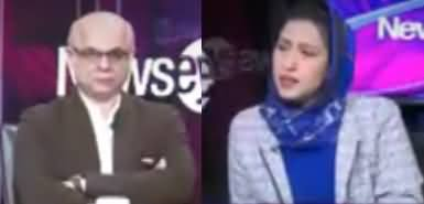 News Eye (Extension Controversy, Who Is Responsible?) - 27th November 2019