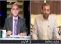 News Eye (Farooq Sattar Exclusive Interview) – 23rd September 2015