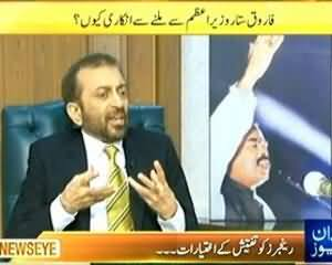 News Eye (Farooq Sattar Wazir e Aazam Say Milnay Say Inkar Kun ?) - 4th September 2013