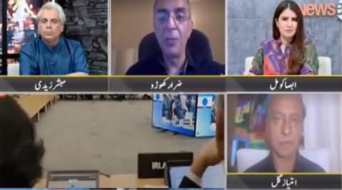 News Eye (FATF Keeps Pakistan on Grey List) - 25th June 2021