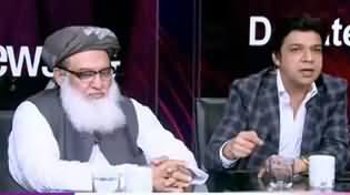 News Eye (Fazlur Rehman Demands PM Resignation) - 16th October 2019
