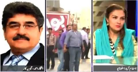 News Eye (FIA Started Investigation Against Axact) – 19th May 2015