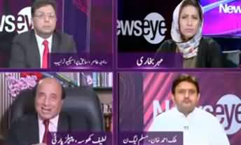 News Eye (Foreign Funding Case Phir Shuru) - 26th September 2019
