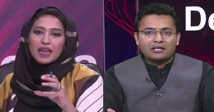 News Eye (Foreign Policy Kahan Bane Gi) – 20th August 2018