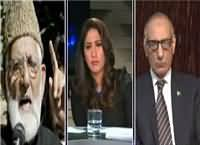 News Eye (Future of Pak India Dialogues) – 5th December 2016