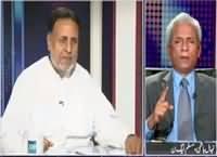 News Eye (General Raheel Sharif's Popularity Increased) – 17th September 2015