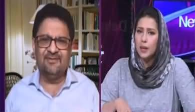 News Eye (Gilgit Baltistan Election) - 16th November 2020
