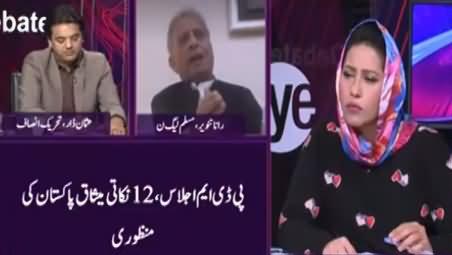 News Eye (Govt Banned Political Rallies) - 17th November 2020