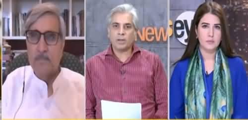 News Eye (Govt Banned Tehreek e Labbaik) - 14th April 2021