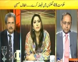 News Eye (Govt Decide in 48 Hours - Ultimatum of Altaf Hussain) - 17th February 2014