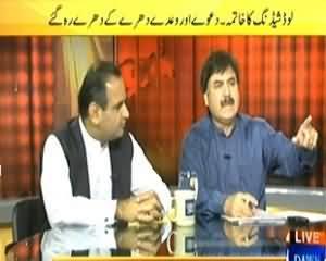News Eye (Govt Failed to Overcome Load Shedding) - 29th April 2014