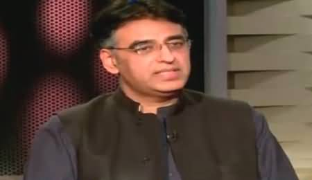News Eye (Govt Increased Gas Prices) – 14th October 2015