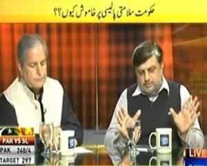 News Eye (Govt Ki Salamti Policy Par Khamoshi Kyun?) - 25th February 2014