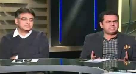 News Eye (Govt Reaction on Army Chief's Statement) – 11th November 2015