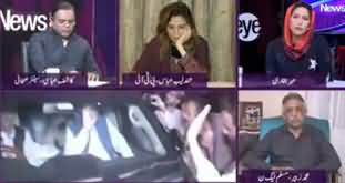 News Eye (Govt's Conditions For Nawaz Sharif) - 14th November 2019