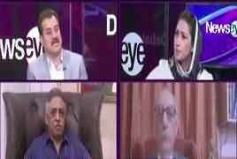 News Eye (Govt Strategy Regarding Protesters) – 1st November 2018