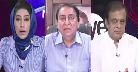 News Eye (Grand Opposition, Tough Time For PTI) – 31st July 2018