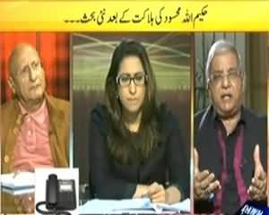 News Eye (Hakimullah Masood Ki Halakat Ke Baad Nai Behas) - 4th November 2013
