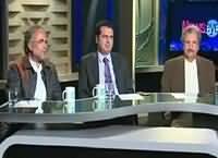 News Eye (Hakumat Apne Faraiz Se Ghafil Nahi - PM) – 24th November 2015