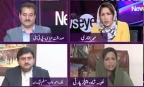 News Eye (Hakumat Aur Opposition Ki Mahaz Arai) - 3rd March 2020