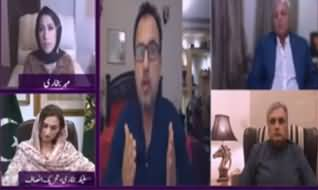 News Eye (Hakumat Aur Opposition Mein Mahaz Arai) - 16th June 2020